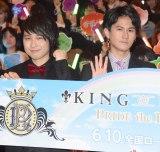 劇場版『KING OF PRISM-PRIDE the HERO-』完成披露試写会に出席した(左から)寺島惇太、武内駿輔 (C)ORICON NewS inc.