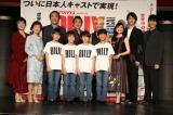 ミュージカル『ビリー・エリオット〜リトル・ダンサー〜』出演者がトニー賞verスペシャルパフォーマンスを初披露