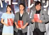 映画『パワーレンジャー』公開アフレコに参加した(左から)広瀬アリス、勝地涼、山里亮太 (C)ORICON NewS inc.