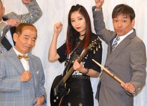 舞台『FILL-IN〜娘のバンドに親が出る〜』の制作発表会見に出席した(左から)池乃めだか、相楽樹、内場勝則 (C)ORICON NewS inc.