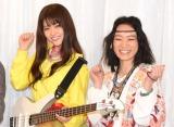 舞台『FILL-IN〜娘のバンドに親が出る〜』の制作発表会見に出席した(左から)松村沙友理、千菅春香 (C)ORICON NewS inc.