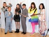 舞台『FILL-IN〜娘のバンドに親が出る〜』の制作発表会見に出席した(左から)後藤ひろひと、池乃めだか、相楽樹、内場勝則、松村沙友理、千菅春香 (C)ORICON NewS inc.