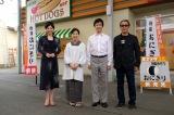 映画『北の桜守』に出演する(左から)篠原涼子、吉永小百合、堺雅人と滝田洋二郎監督