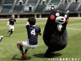 ラグビー日本代表メンバー入りを目指して練習をする熊本県PRマスコットキャラクターくまモン