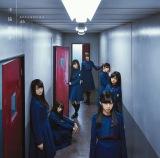 「エキセントリック」が収録されている欅坂46 4thシングル「不協和音」通常盤