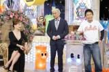 18日放送の読売テレビ・日本テレビ系『ダウンタウンDX』・オネエSP第2弾『オネエの赤裸々恋愛白書!』 (C)読売テレビ