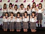 乃木坂46第3期生12人がお披露目 (C)ORICON NewS inc.