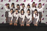 乃木坂46、3年ぶり3期生メンバー12人が決定