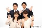 ブログをスタートさせたフジテレビ新人アナウンサー(後段左から)安宅晃樹、黒瀬翔生、(前段左から)久慈暁子、海老原優香