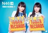 タワーレコード全店に掲出されるB2ポスター