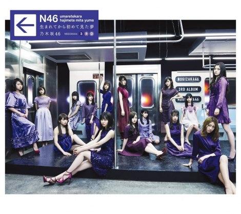 乃木坂463rdアルバム『生まれてから初めて見た夢』TYPE-B