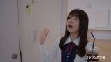 斉藤優里=セブン-イレブン×乃木坂46 セブン-イレブンフェア