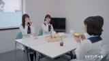 (左奥から)齋藤飛鳥、堀未央奈=セブン-イレブン×乃木坂46 セブン-イレブンフェア