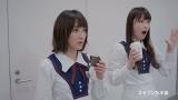 (左から)生駒里奈、高山一実=セブン-イレブン×乃木坂46 セブン-イレブンフェア