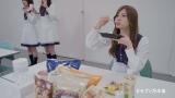 白石麻衣=セブン-イレブン×乃木坂46 セブン-イレブンフェア