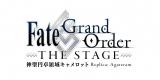 公演は7月14日〜17日、東京・Zeppブルーシアター六本木にて
