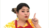テレビ東京の『昼めし旅〜あなたのご飯見せてください〜』内料理レシピ動画コーナー『昼めしキッチン』でオープニングダンスを披露する渡辺直美 (C)テレビ東京