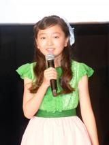 人魚の少女・ルーを演じた(C)ORICON NewS inc.