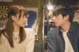 劇中で伊野尾慧と三角関係に陥る山本美月ら (C)2017「ピーチガール」製作委員会