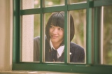 小悪魔的な役柄の永野芽郁 (C)2017「ピーチガール」製作委員会