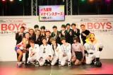 九州BOYS(仮) 正式メンバー&グループ名発表イベントの出演者