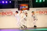 九州BOYS(仮) 正式メンバー&グループ名発表イベントでグループダンスを披露した4人