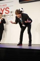 BOYS(仮) 正式メンバー&グループ名発表イベントで中村昌樹は自己PRで特技のリフティングを披露