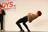 BOYS(仮) 正式メンバー&グループ名発表イベントで自己PRとして特技のヒップホップダンスを披露した大池瑞樹