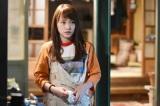 日本テレビ系連続ドラマ『フランケンシュタインの恋』に出演する川栄李奈 (C)日本テレビ