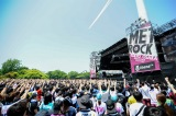 『METROCK 2017 TOKYO』 photo by 本田裕二