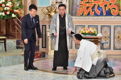21日放送の日本テレビ系人気バラエティ番組『行列のできる法律相談所』(毎週日曜 後9:00)でレイザーラモンRGが細川たかしに土下座(C)日本テレビ