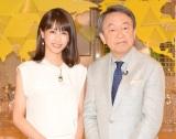(左から)加藤綾子、池上彰氏 (C)ORICON NewS inc.