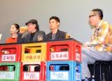 映画『吉田類の「今宵、ほろ酔い酒場で」』の完成披露飲み会イベントの模様 (C)ORICON NewS inc.