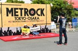『METROCK 2017 TOKYO』 photo by 深野輝美