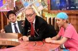 5月28日放送、ABC・テレビ朝日系トークバラエティー『人生で大事なことは◯◯から学んだ』スタジオの様子(左から)林修、所ジョージ、りゅうちぇる(C)ABC