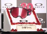 『OAKLEY×高梨沙羅選手』契約発表会に登場したケーキ (C)ORICON NewS inc.
