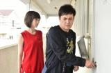 7月スタートのTBS系連続ドラマ『わにとかげぎす』(毎週水曜 深夜23:56)でドラマ初主演を務める有田哲平とヒロインの本田翼 (C)TBS