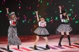 ラストライブに臨んだBuono!(左から)夏焼雅、嗣永桃子、鈴木愛理