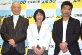 (左から)津川雅彦、高橋はるみ知事、今津秀邦監督 (C)ORICON NewS inc.