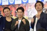 『キングオブコント2017』への意気込みを語ったジャングルポケット(左から)おたけ、太田博久、斉藤慎二 (C)ORICON NewS inc.