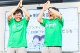アニソンでダイエットに成功し「幽体離脱」ネタ封印を回避したザ・たっち Photo by 粂井健太