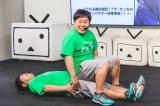 「幽体離脱」ネタ封印を回避したザ・たっち Photo by 粂井健太