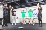 2人そろって「70キロ切り」を達成したザ・たっち Photo by 粂井健太