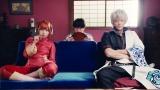 映画『銀魂』より新たな場面写真が公開。(右から)小栗旬、菅田将暉、橋本環奈(C)空知英秋/集英社 (C)2017 映画「銀魂」製作委員会