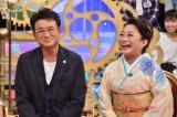 24日に放送される日本テレビ系『1周回って知らない話 2時間スペシャル』に出演する船越英一郎と山村紅葉 (C)日本テレビ