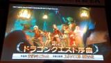 『2017年JASRAC賞』銅賞「ドラゴンクエスト序曲」(すぎやまこういち/スギヤマ工房) (C)ORICON NewS inc.