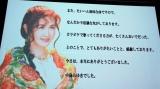中島みゆきの喜びのコメント (C)ORICON NewS inc.