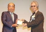 『2017年JASRAC賞』贈呈式に出席した(左から)いではくJASRAC会長、大野克夫氏 (C)ORICON NewS inc.