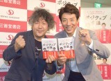 (左から)茂木健一郎、松岡修造 (C)ORICON NewS inc.