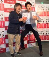 共著『ポジティブ会議』(アスコム刊)のイベントに参加した(左から)茂木健一郎、松岡修造 (C)ORICON NewS inc.